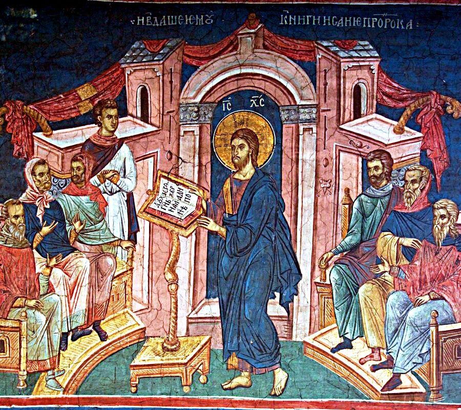 jesus-reads-in-synagogue1.jpg
